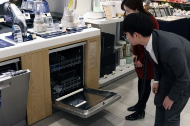 Dishwashers Becoming a Necessity in S. Korean Households