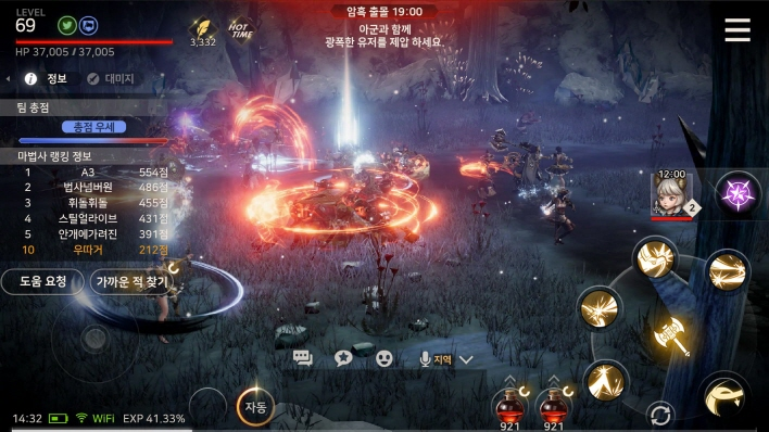 "This photo, provided by Netmarble Games, shows its latest mobile massively multiplayer online role-playing game (MMORPG), ""A3:Still Alive."""