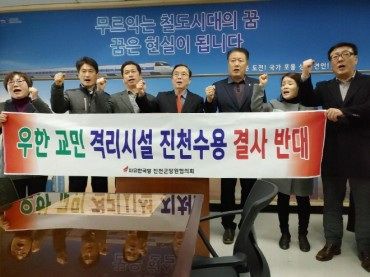 Residents of Jincheon, Asan Refusing to Welcome Korean Evacuees from Wuhan