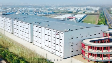 ESR Achieves APAC's First WELL Gold Certification for Logistics Real Estate and Attains LEED Gold Certification in South Korea