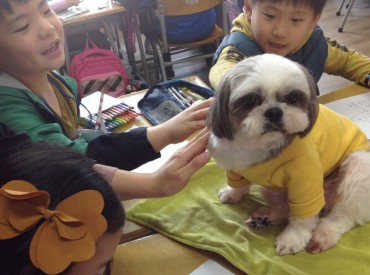 "Ulsan Expands ""Animal Love"" Pet Education Program"