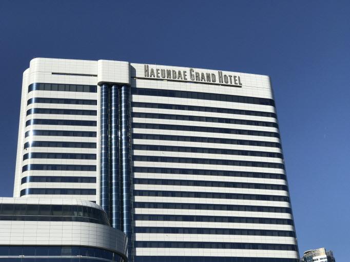 Haeundae Grand Hotel in Busan. (Yonhap)