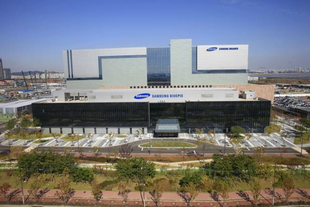 Samsung Bioepis Co.'s headquarters in Incheon.  (image: Samsung Bioepis)