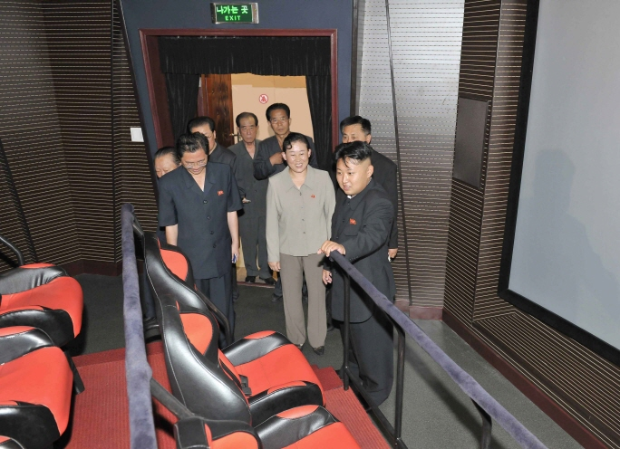 N. Korean Media Introduces Kim Jong-un's Favorite 4D Movie Theater