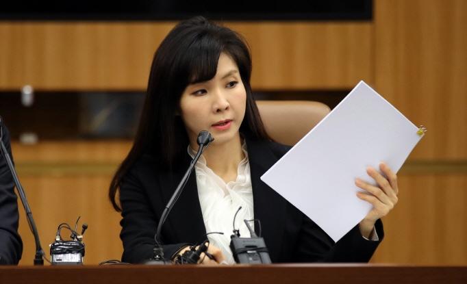 Prosecutor Seo Ji-hyun (Yonhap)