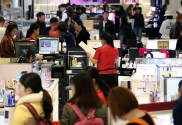 Beauty Firms, Duty-free Operators Soar amid Hopes for Lifting of China Sanctions