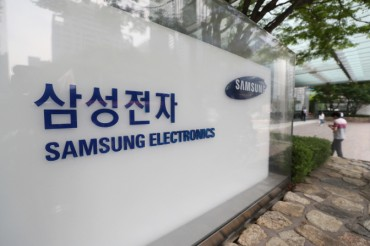 Samsung Expects Gradual Chip Recovery After Bumpy Road in 2019