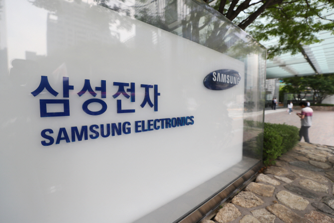 Samsung profits decline 53% in 2019, improvement likely this year