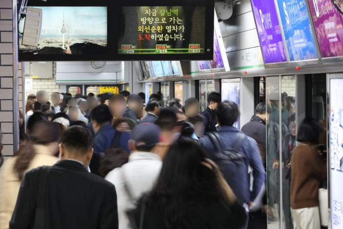 A Line No. 2 subway station. (Yonhap)