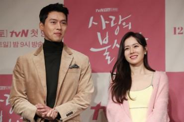 Actors Hyun Bin, Son Ye-jin Dating Since March