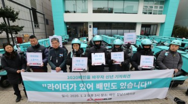 Long Working Hours, Falling Wages Threaten S. Korea's Gig Economy Workers