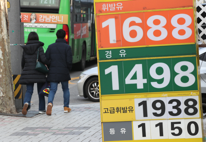 A price sign stands in front of a gas station in Seoul. (Yonhap)