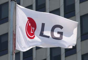 LG Electronics Q4 Loss Widens on Equity Ties, Mobile Biz Slump