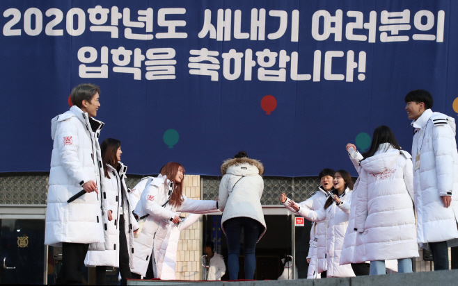New freshmen attend an orientation session for the 2020 academic year at Seoul National University in the South Korean capital on Jan. 14, 2020. (Yonhap)