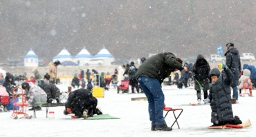 Gangwon Winter Festivities Wrap Up with Beautiful Snowflakes
