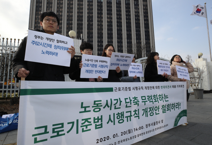 S. Korea Eases Rules on Extended Work Hours