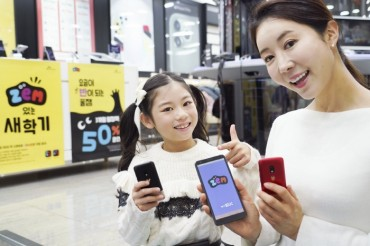 Mobile Carriers Boost Marketing for Children Ahead of New School Season