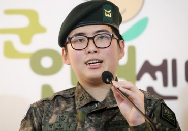S. Korean Transgender Soldier Pleads to Serve After Military Orders Discharge