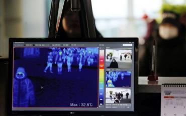 USFK on Alert Against Wuhan Coronavirus