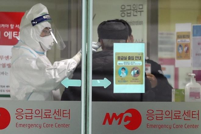 S. Korea Initiates Research to Develop Novel Coronavirus Drug