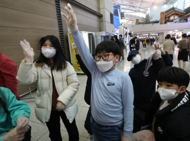 S. Korean Schools on Alert as New Coronavirus Spreads