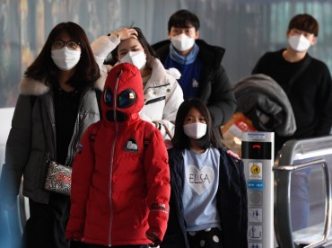 Deadly Virus Outbreak in China Jeopardizes Jeju's Visa-free Program
