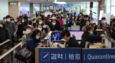 Entry Ban on Foreigners Traveling from Hubei Takes Force on Tuesday