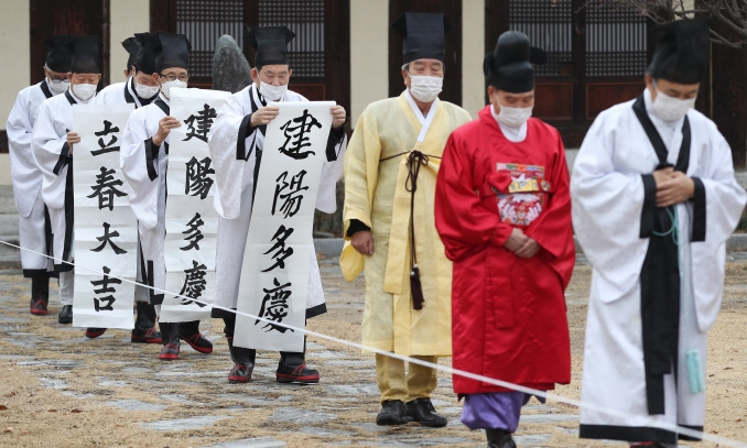 Participants wearing masks take part in a Confucian ceremony in the central city of Daegu on Jan. 31, 2020. (Yonhap)