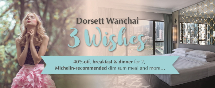 Make a Wish this New Year with 'Dorsett Wanchai 3 Wishes' Room Package