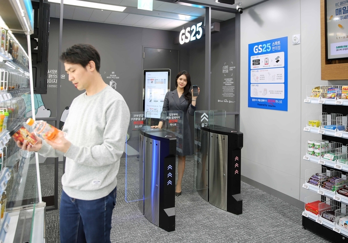 Futuristic Unmanned Convenience Store Opens