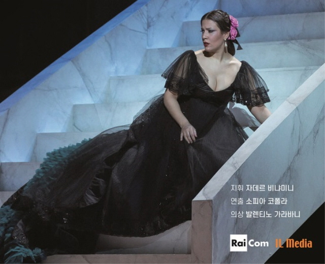 """A poster of the opera """"La Traviata."""" (image: CJ CGV)"""
