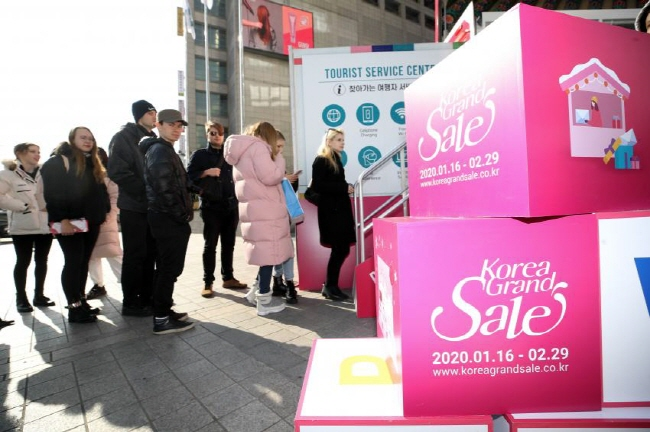 Annual Shopping Festival for Foreign Tourists Kicks Off