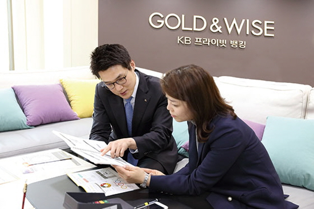 Wealth Management Service Increasingly Popular in S. Korea
