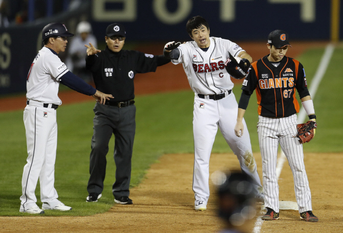 KBO to Test Automated Ball-Strike System in Minor League