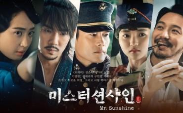 USFK Commander 'Strongly' Recommends Korean Epic Drama 'Mr. Sunshine'