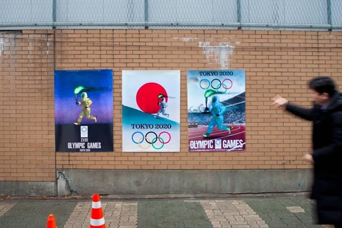 VANK put up the posters on the walls of the new Japanese embassy on Jan. 6 before uploading images of the posters on social media. (image: VANK)