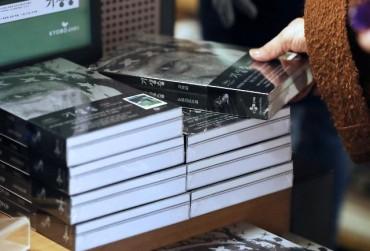 'Parasite' Screenplay and Storyboard Sales Jump at S. Korean Bookstores