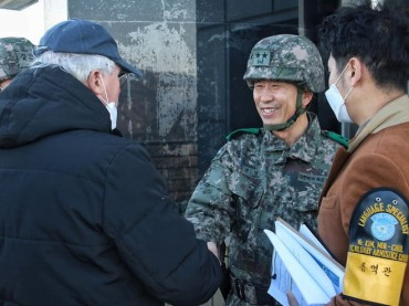 UNC Highlights Quick Approval of Seoul's 'Short Notice' Requests for DMZ Entry