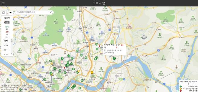 A screenshot of Corona Map taken on Feb. 24, 2020. (Yonhap)