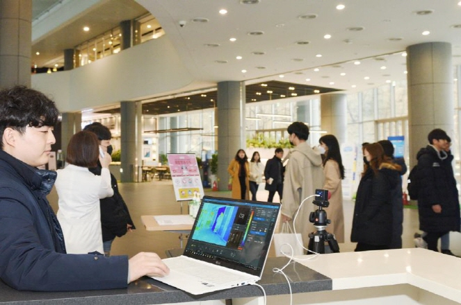 Universities in Seoul Shift to Online Classes Amid Virus Fears