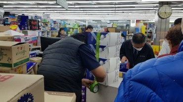 Supply Shortage of Face Masks in S. Korea Due to Chinese Buying Binge