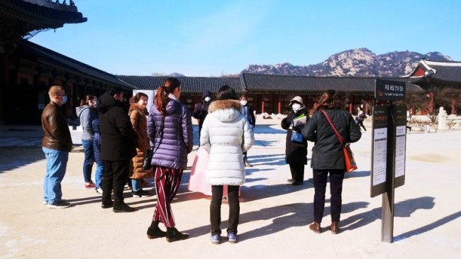 Starting on Saturday, the docent services at the four Joseon-era royal palaces will temporarily go out of service, according to the administration.(image: Cultural Heritage Administration)