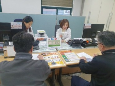 Jincheon County Volunteer to Help Wuhan Evacuees Quit Smoking