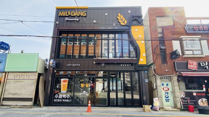 Busan's Buk District to Develop Microbrewery Brand