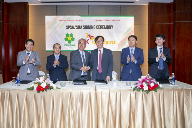 SK Lubricants Invests in Vietnam's Lubricants Company