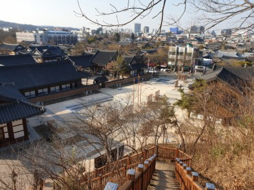 Traditional Garden to be Built in Jeonju Hanok Village