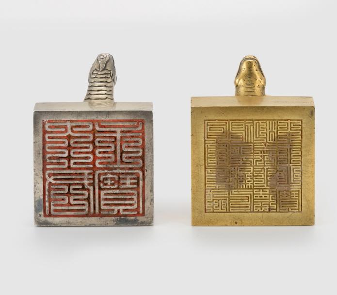Daegunjubo (L) and the Royal Seal of Hyojong. (image: Cultural Heritage Administration)