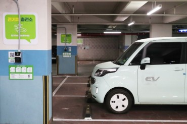 Seongdong District Introduces Affordable EV Charging Stations