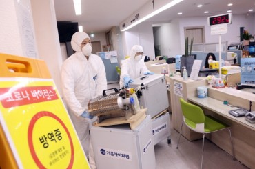 All-out Battle in Seoul to Prevent Spread of Coronavirus