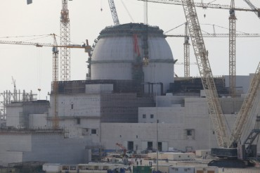 UAE Gives Nod to Operation of 1st Reactor of Barakah Nuclear Plant